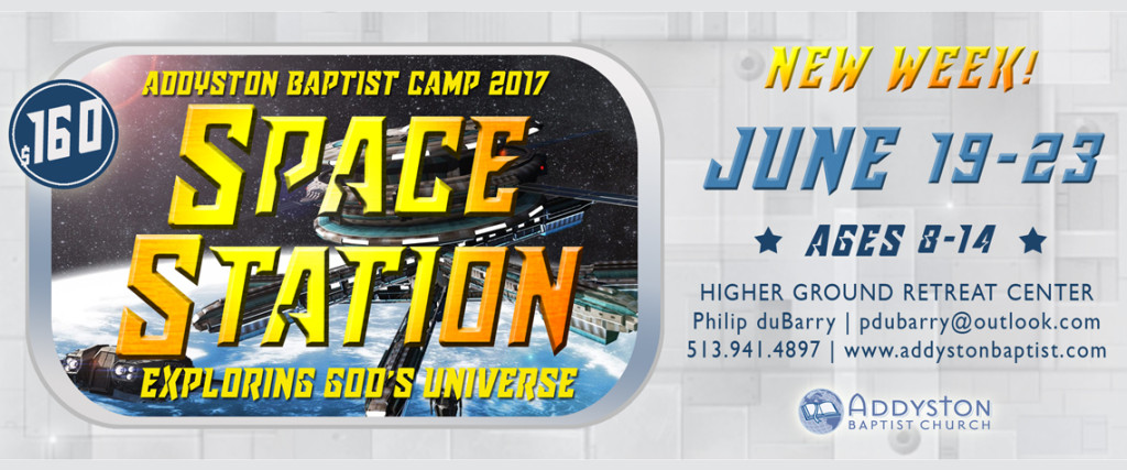 camp2017_website